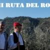 XII Ruta del Roche  2019